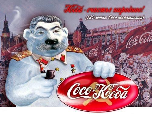stalin coke